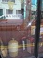 Broken glass, Omagh - geograph.org.uk - 1383604.jpg