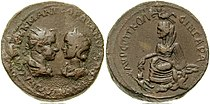 Bronze-Gordian III and Tranquillina-l1parthica-singara AE33 BMC 7.jpg