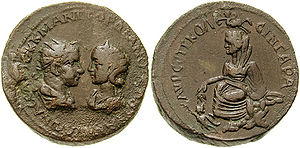 Tyche - Tyche on the reverse of this base metal coin by Gordian III, 238-244 CE.