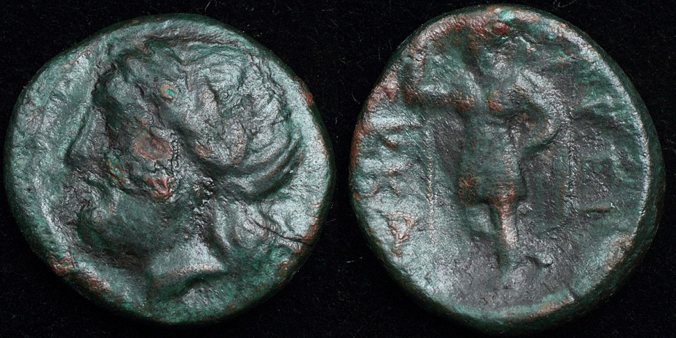 Bronze coin of Ekkarra