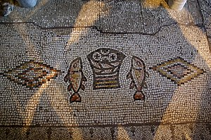 Tabgha - Mosaic of fish and bread on the church floor.