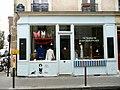 Brutal's, 13 rue de la Forge-Royale, Paris November 2011.jpg