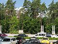 Bucha park27.JPG