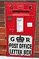 Buckden Post Box - geograph.org.uk - 731855.jpg