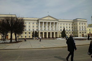 Smolensk Oblast - Building of the Oblast Administration