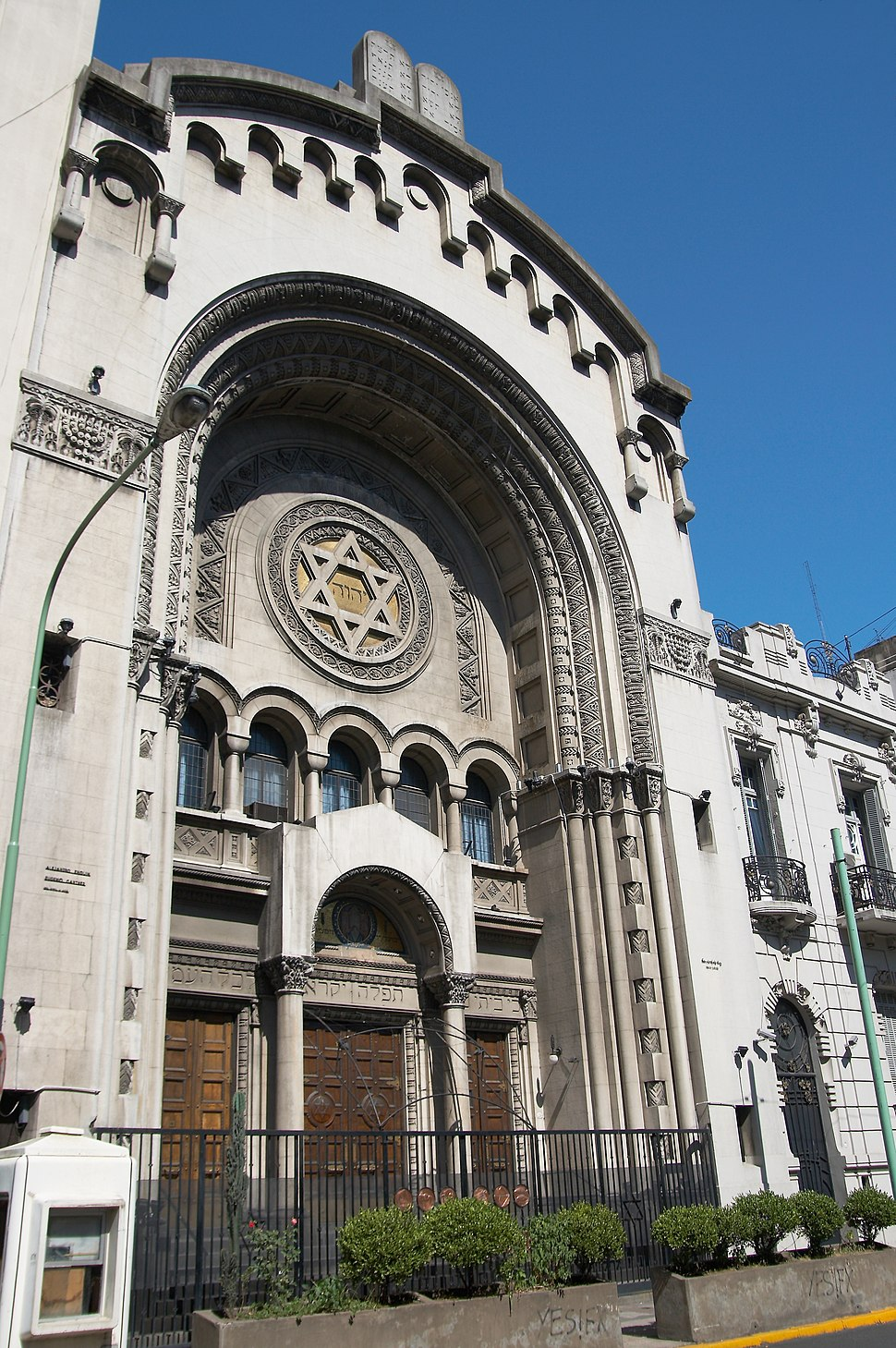 Buenos Aires - Sinagoga Central - 200712