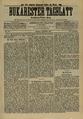 Bukarester Tagblatt 1892-11-06, nr. 253.pdf
