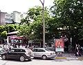 Bursa -setbaşı - panoramio - HALUK COMERTEL (2).jpg