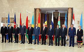 Présidents des pays de la CEI réunis à Bichkek en 2008.