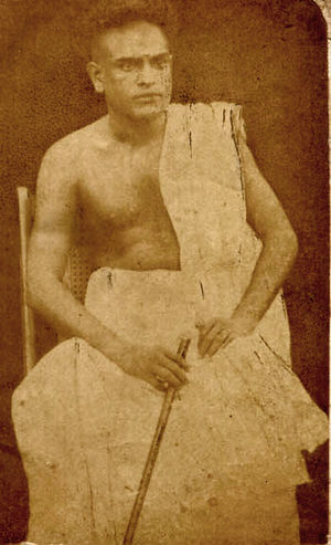 C. V. Raman Pillai - CV as a young man