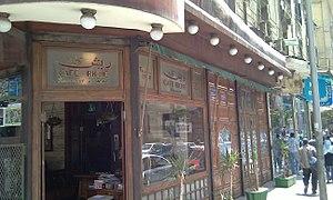 Talaat Harb Street - Café Riche.