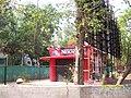 Cafe near Gokhle Institute of Politics and Economics at Pune - panoramio.jpg