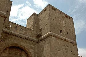 Bab al-Nasr (Cairo) - Bab al-Nasr, Cairo
