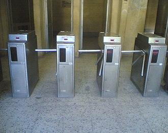 Cairo Metro - Cairo Metro turnstile gates (standard ticket)