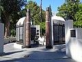 California Vietnam Veterans Memorial, Sacramento 2.jpg