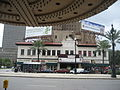 Canal St NOLA CBD Sept 2009 Lowes from Saenger.JPG