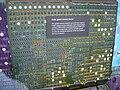 Cedar multiprocessor global memory board (UIUC) - IMG 9411.JPG