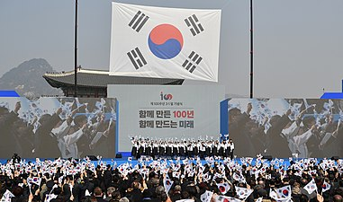 Centennial March 1st Movement Hyoja Studio 19.jpg