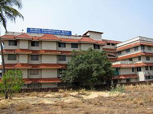 Central University of Kerala - Central University of Kerala, Kasaragod