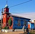 Cerkiew św. Mikołaja w Toruniu.jpg