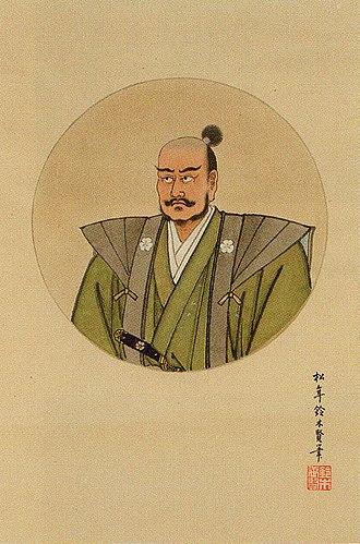 Chōsokabe Morichika - Image: Chōsokabe Morichika