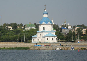 History of Chuvashia - Church in Cheboksary