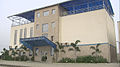 Channels TV headquarters.jpg