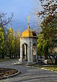 Chapel of the Life-giving Trinity at the Andronikov Monastery in Moscow.jpg