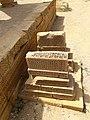 Chaukundi graveyard, Karachi 05.jpg
