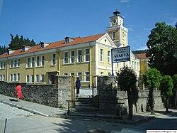 Chepelare school Iankov.JPG