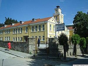Chepelare - School in Chepelare
