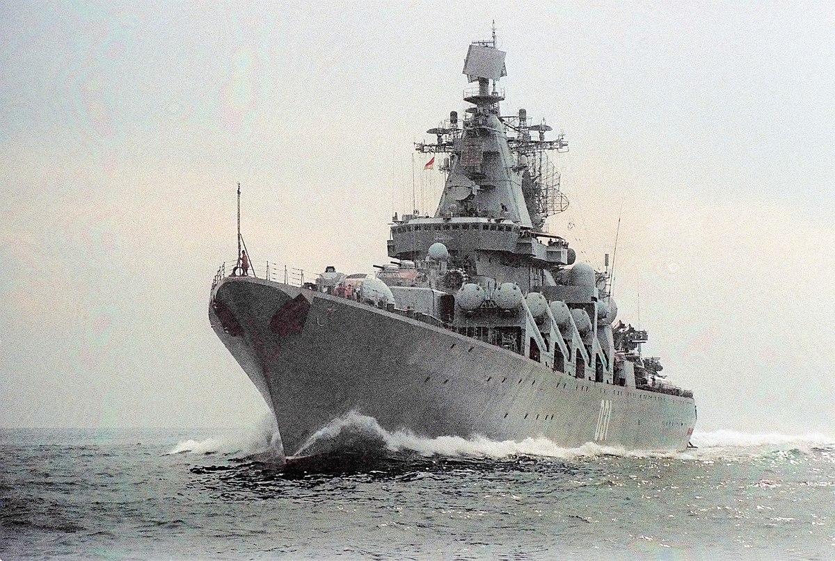 Russian Cruiser Varyag 1983 Wikipedia