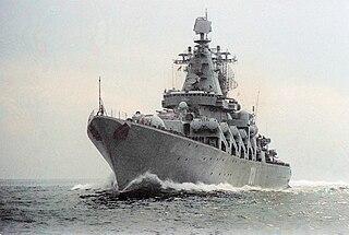 Russian cruiser <i>Varyag</i> (1983)