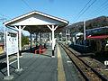 Chichibu-railway-Kuroya-station-platform.jpg