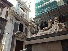 Esterno della chiesa di Santa Maria Assunta dei Pignatelli, in Largo Corpo di Napoli, presso il Seggio del Nilo, dove Bruno ambienta il suo Candelaio. Il nome deriva dalla statua del dio Nilo.