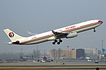 China Eastern Airlines, B-6100, Airbus A330-343 (46913037234).jpg