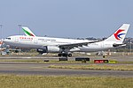 China Eastern Airlines (B-5941) Airbus A330-243 at Sydney Airport (1).jpg