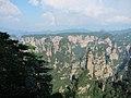 China IMG 3421 (29655821271).jpg