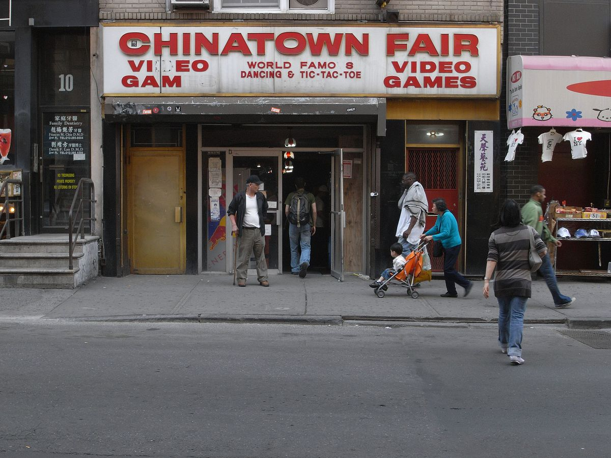 Chinatown Fair Wikipedia