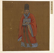 Chinese - Leaf from Album of 8 Paintings - Walters 35104G - View G.jpg