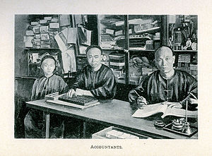 Chinese accountants at work in their store in San Francisco, 1892.jpg