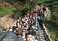 Chinese people.jpg