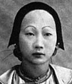 Chinese woman Mongoloid.png