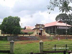 Chirakkadavu Sree Mahadeva Temple - Western entrance of the temple