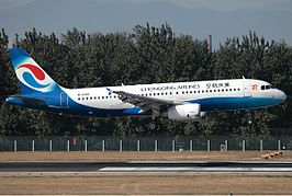 Een Airbus A320 op Beijing Capital International Airport