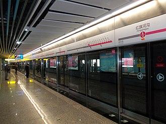 Hongqihegou Station - Image: Chongqing Rail Transit Hongqihegou Line 6