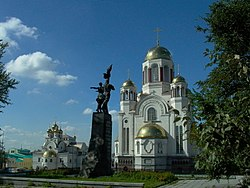 "Yekaterinburg's ""Church on the Blood"", built on the spot where the Ipatiev House once stood."