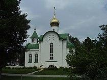 Church in Timashevsk.JPG