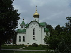 Church in Timashevsk.JPG