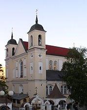 Church of Peter and Paul in Miensk.jpg